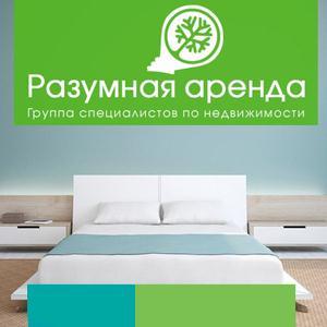 Аренда квартир и офисов Верхнеяркеево