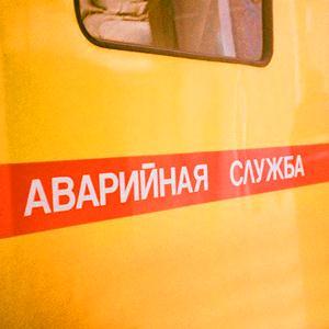 Аварийные службы Верхнеяркеево