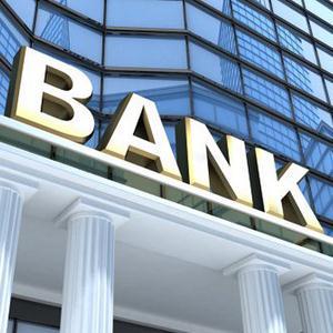 Банки Верхнеяркеево