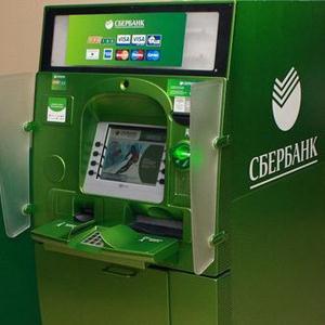 Банкоматы Верхнеяркеево