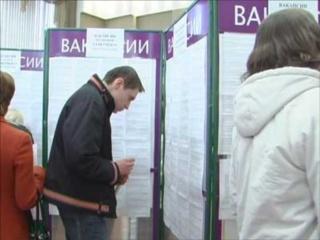 Центры занятости Верхнеяркеево