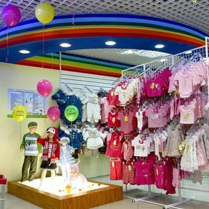 Детские магазины Верхнеяркеево