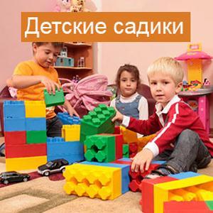 Детские сады Верхнеяркеево