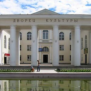 Дворцы и дома культуры Верхнеяркеево