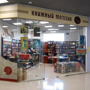 Книжные магазины Верхнеяркеево