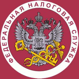 Налоговые инспекции, службы Верхнеяркеево