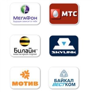 Операторы сотовой связи Верхнеяркеево