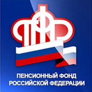 Пенсионные фонды Верхнеяркеево