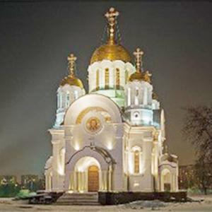 Религиозные учреждения Верхнеяркеево