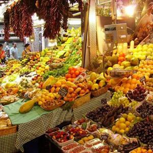 Рынки Верхнеяркеево