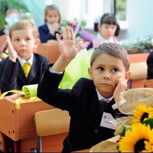 Школы Верхнеяркеево