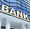 Банки в Верхнеяркеево