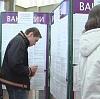 Центры занятости в Верхнеяркеево