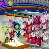 Детские магазины в Верхнеяркеево