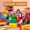 Детские сады в Верхнеяркеево