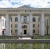 Дворцы и дома культуры в Верхнеяркеево