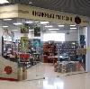 Книжные магазины в Верхнеяркеево