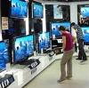 Магазины электроники в Верхнеяркеево