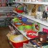 Магазины хозтоваров в Верхнеяркеево