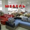 Магазины мебели в Верхнеяркеево