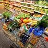 Магазины продуктов в Верхнеяркеево