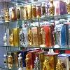 Парфюмерные магазины в Верхнеяркеево
