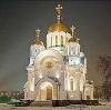 Религиозные учреждения в Верхнеяркеево