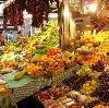 Рынки в Верхнеяркеево