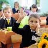 Школы в Верхнеяркеево