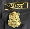 Судебные приставы в Верхнеяркеево