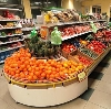 Супермаркеты в Верхнеяркеево